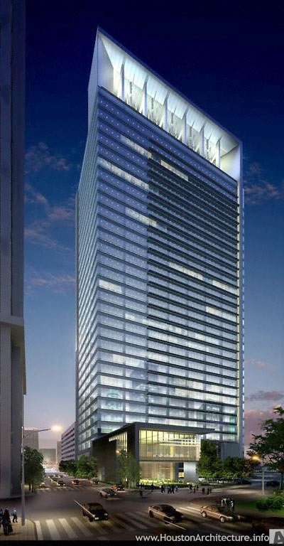 The Discovery Tower in Houston, Texas