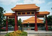 Jade Buddha Temple in Houston, Texas