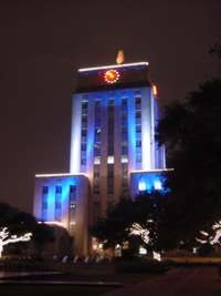 Photo of Houston City Hall in Houston, Texas