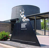 Holocaust Museum in Houston, Texas