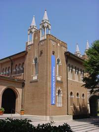 Photo of Rice University Sewall Hall in Houston, Texas