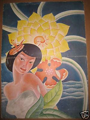 balinese-room-menu-galveston-texas_1_66421b7a6cf86692e3edd533ccc8ba99.jpg