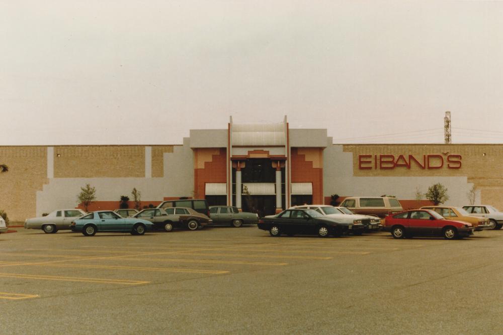 Galvez_Mall_Eiband's_Entrance_1987.jpg